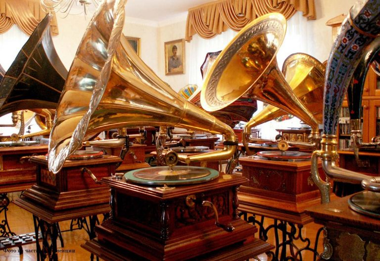 Gramophone Collection